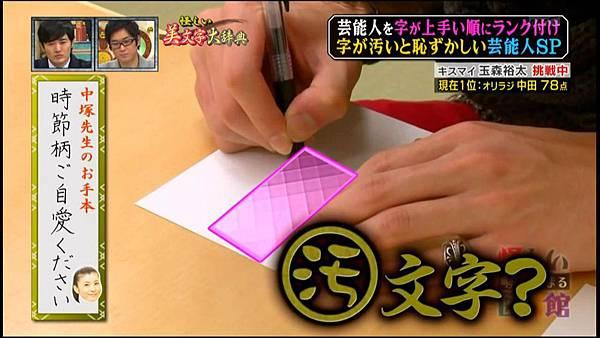 20121211 圖書館-藤玉(youtube720)[17-12-52]