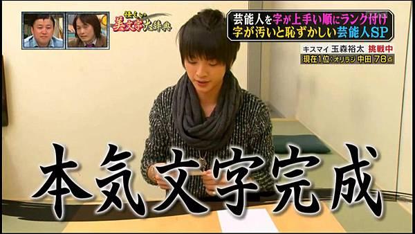 20121211 圖書館-藤玉(youtube720)[17-12-59]