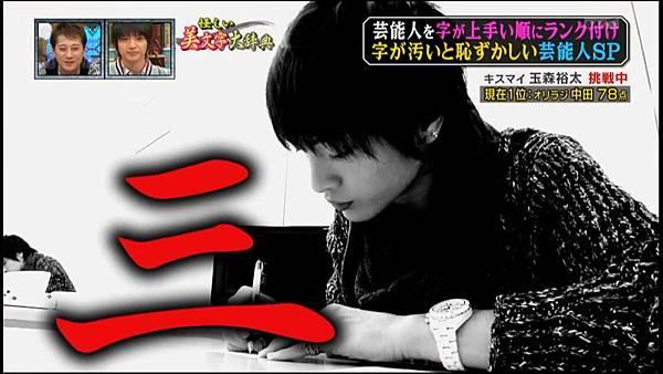 20121211 圖書館-藤玉(youtube720)[17-13-18]