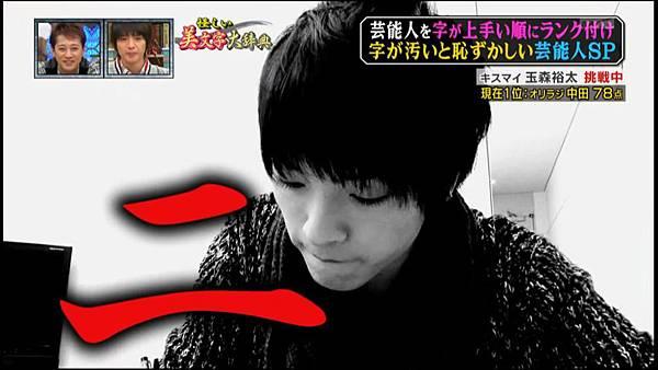 20121211 圖書館-藤玉(youtube720)[17-13-20]