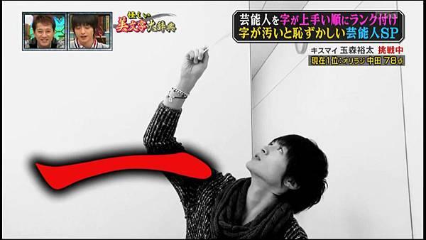 20121211 圖書館-藤玉(youtube720)[17-13-22]