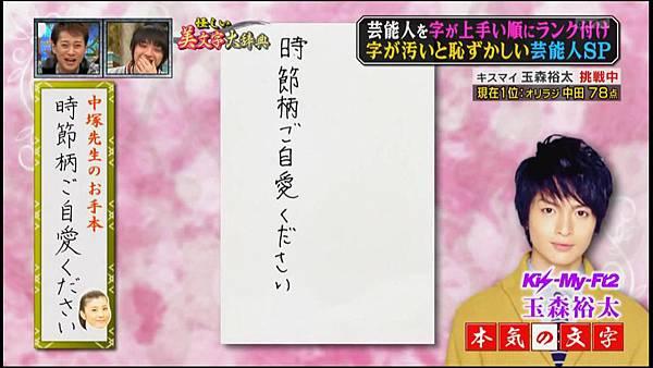 20121211 圖書館-藤玉(youtube720)[17-13-45]