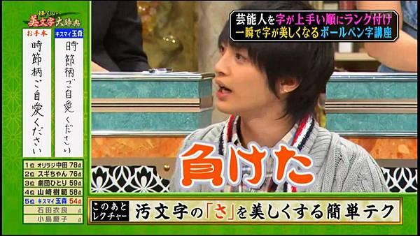20121211 圖書館-藤玉(youtube720)[17-15-14]