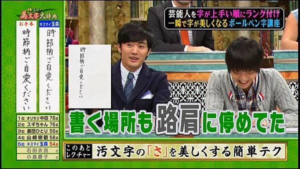 20121211 圖書館-藤玉(youtube720)[17-15-25]