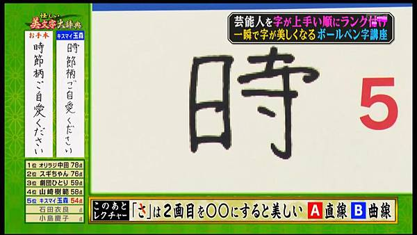 20121211 圖書館-藤玉(youtube720)[17-15-46]