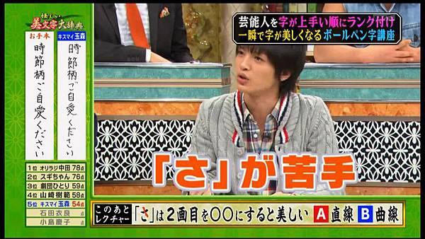 20121211 圖書館-藤玉(youtube720)[17-16-37]