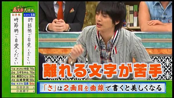 20121211 圖書館-藤玉(youtube720)[17-17-33]