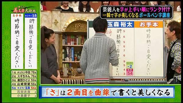 20121211 圖書館-藤玉(youtube720)[17-17-48]