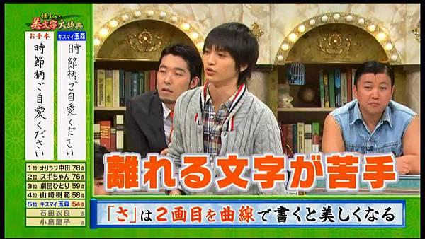 20121211 圖書館-藤玉(youtube720)[17-17-38]