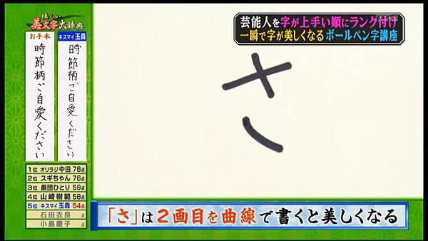 20121211 圖書館-藤玉(youtube720)[17-17-57]