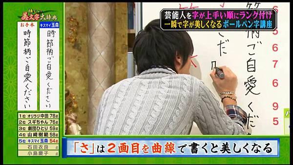 20121211 圖書館-藤玉(youtube720)[17-18-04]