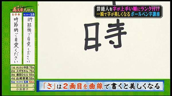 20121211 圖書館-藤玉(youtube720)[17-18-16]