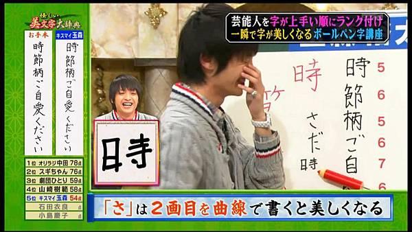 20121211 圖書館-藤玉(youtube720)[17-18-39]