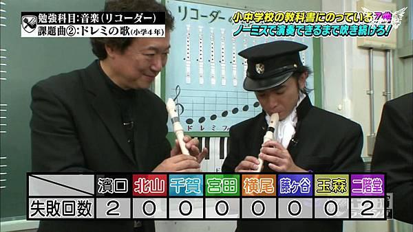 [KMF2吧字幕]12.10.03 キス濱ラーニング[19-33-28]