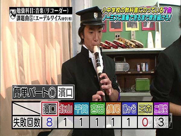121010kis濱[14-45-22]
