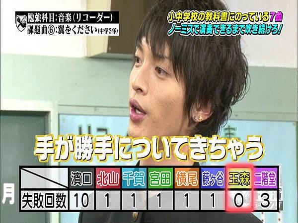121010kis濱[14-53-36]