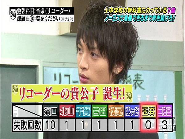 121010kis濱[14-55-18]