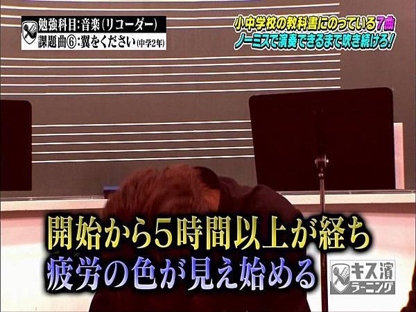 121010kis濱[14-56-20]