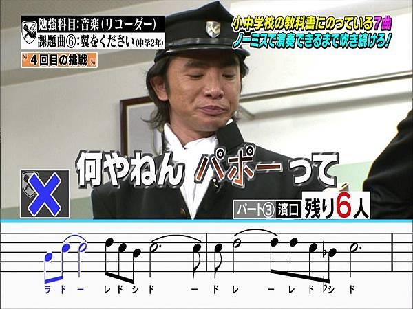 121010kis濱[15-11-43]