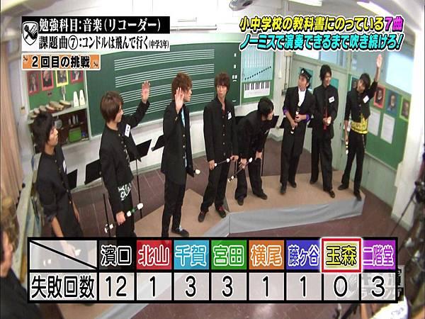 121010kis濱[15-26-01]