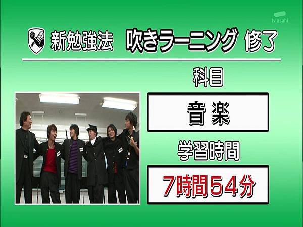 121010kis濱[15-33-27]