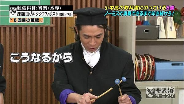 12.12.19 キス濱ラーニング[17-54-01]