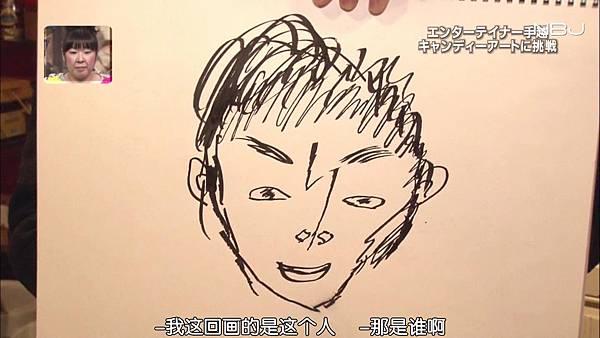 [N.B.J]20130224itteQ 手越糖果藝術制作[13-09-27]
