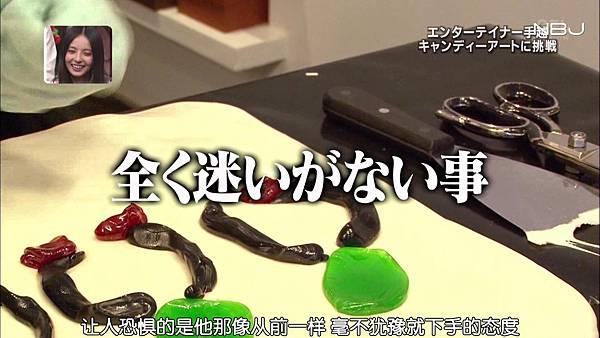 [N.B.J]20130224itteQ 手越糖果藝術制作[13-14-13]