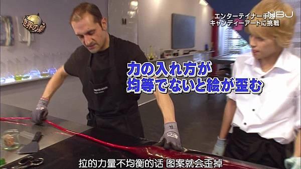 [N.B.J]20130224itteQ 手越糖果藝術制作[13-16-15]