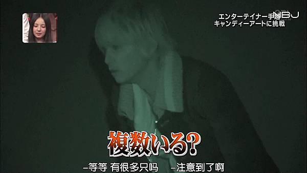 [N.B.J]20130224itteQ 手越糖果藝術制作[13-19-47]