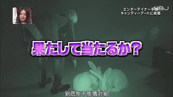[N.B.J]20130224itteQ 手越糖果藝術制作[13-19-06]