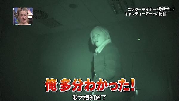 [N.B.J]20130224itteQ 手越糖果藝術制作[13-20-01]