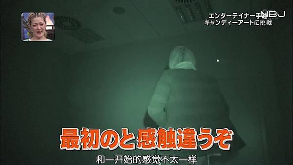 [N.B.J]20130224itteQ 手越糖果藝術制作[13-19-56]