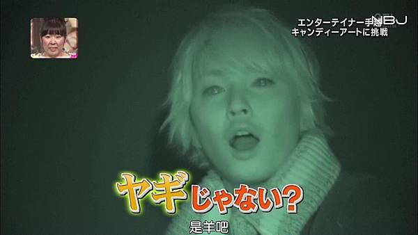[N.B.J]20130224itteQ 手越糖果藝術制作[13-20-36]