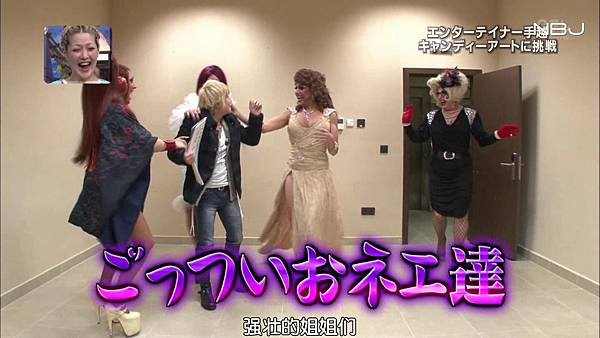 [N.B.J]20130224itteQ 手越糖果藝術制作[13-21-27]