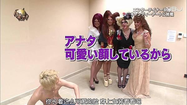 [N.B.J]20130224itteQ 手越糖果藝術制作[13-22-52]