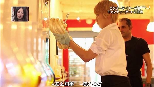 [N.B.J]20130224itteQ 手越糖果藝術制作[13-25-42]