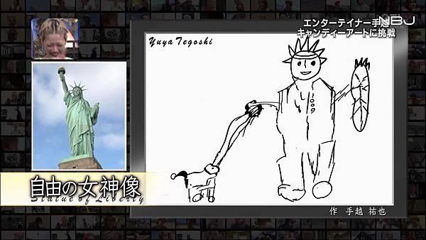 [N.B.J]20130224itteQ 手越糖果藝術制作[13-26-18]