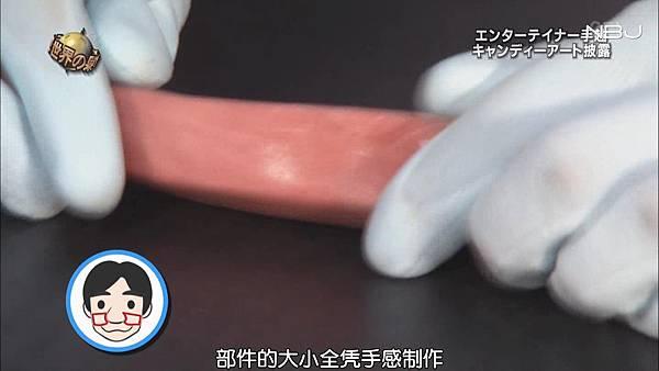 [N.B.J]20130224itteQ 手越糖果藝術制作[13-31-18]