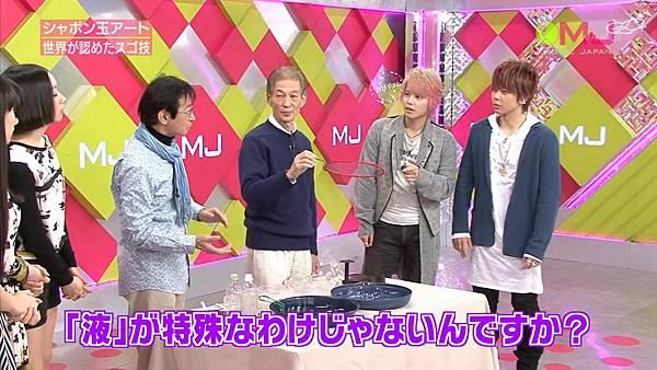 [shouye]20130310 Music Japan_2013524164356