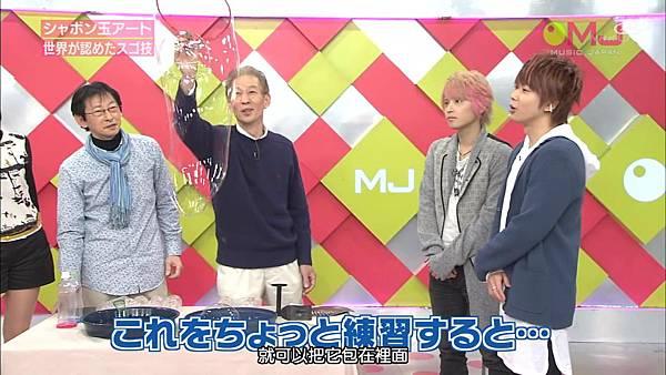 [shouye]20130310 Music Japan_201352416446