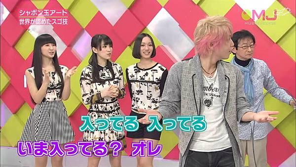 [shouye]20130310 Music Japan_201352416560