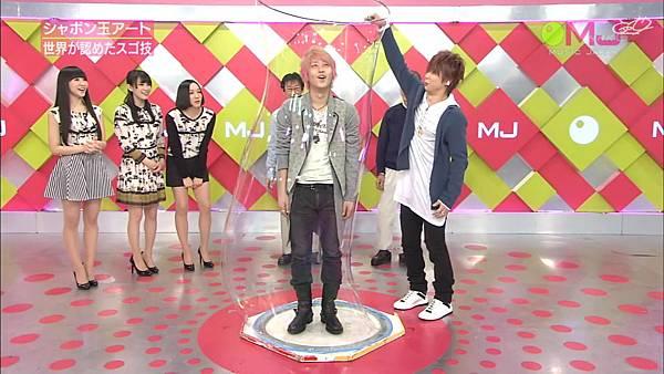 [shouye]20130310 Music Japan_201352416579