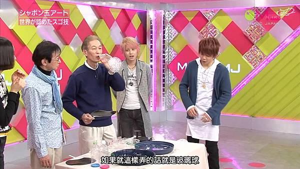 [shouye]20130310 Music Japan_2013524164841
