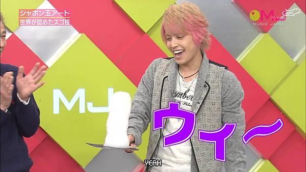 [shouye]20130310 Music Japan_2013524165121