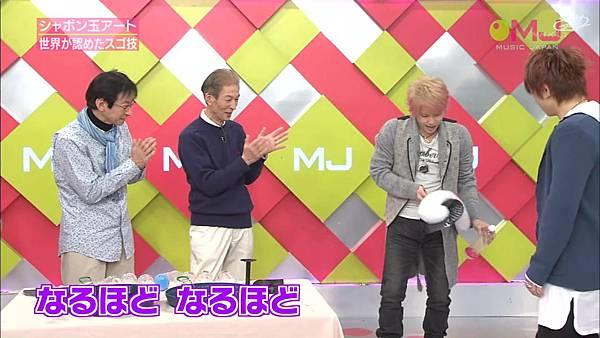 [shouye]20130310 Music Japan_2013524165047