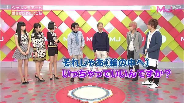 [shouye]20130310 Music Japan_2013524165321