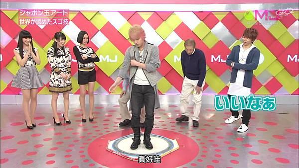 [shouye]20130310 Music Japan_2013524165416