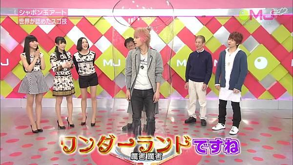 [shouye]20130310 Music Japan_2013524165510