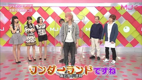 [shouye]20130310 Music Japan_2013524165526